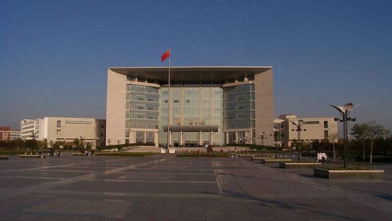 河南图书馆